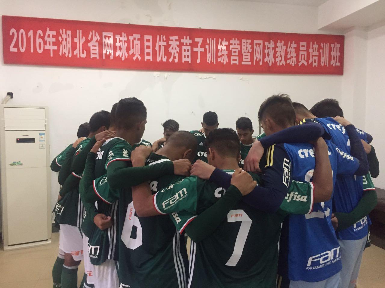 Divulgação _ O Sub-16 do Palmeiras conseguiu sua primeira vitória na China