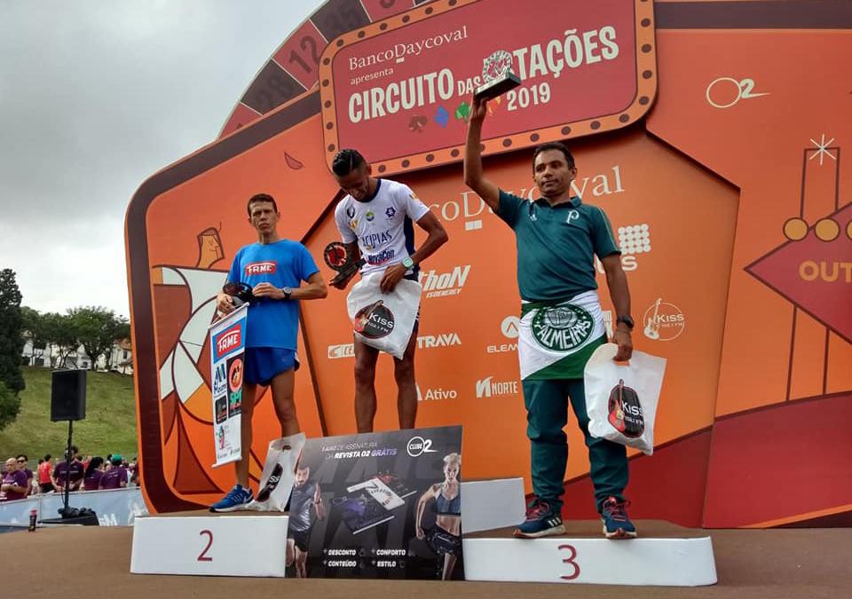 Divulgação _ Esta foi a primeira etapa do Circuito das Estações neste ano